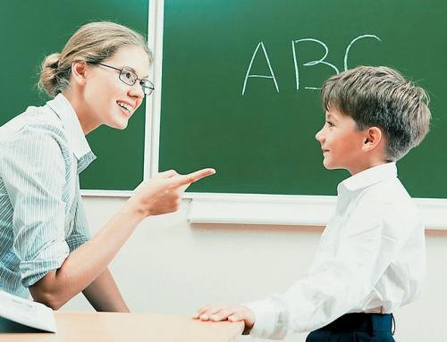 Λόγος και ομιλία ειδικής εκπαίδευσης