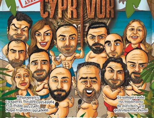 «Cyprivor» από την Θεατρική Ομάδα «Ανατροπή» !